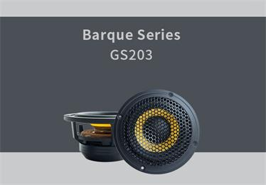 吉普赛之声Barque Series GS203